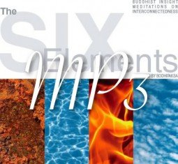The Six Element Practice MP3