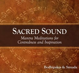 sacred sound cd cover