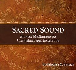 sacred sound cd cover