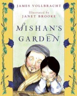 Mishans-Garden
